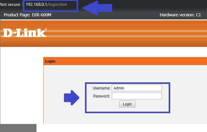 d-link dir-600 bx firmware download
