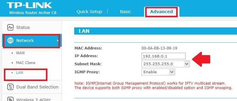 TP Link AC1750 Dual Band Gigabit Wireless Wi Fi Router LAN IP Change
