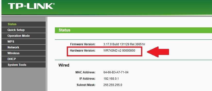 openwrt factory firmware