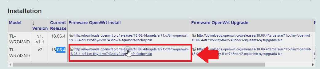 openwrt firmware upgrade