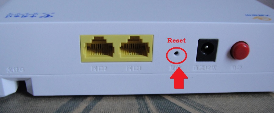 reset ZTE 4g router