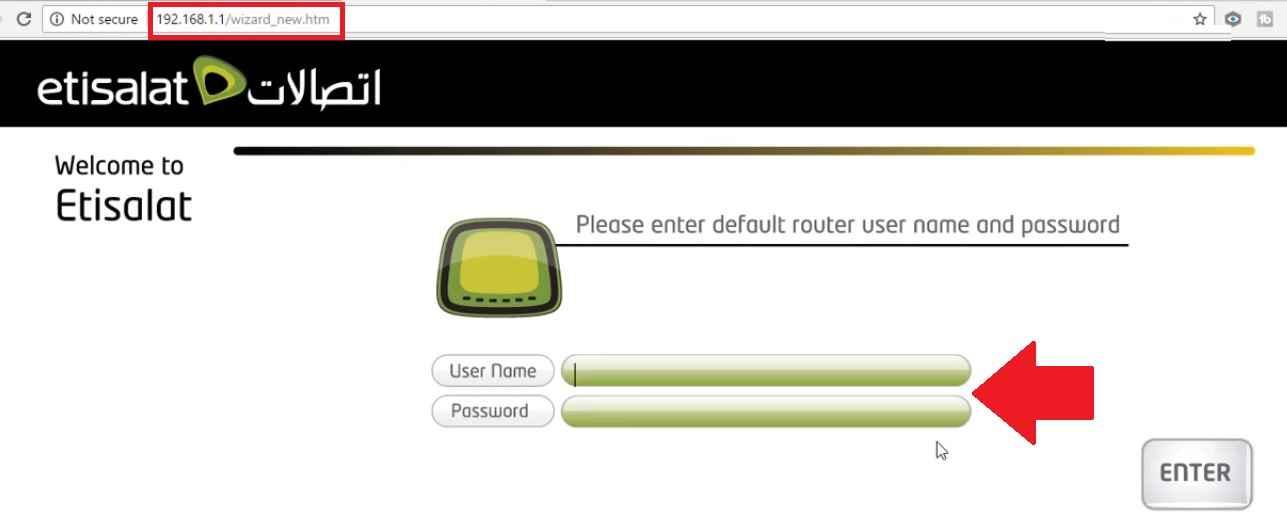 etisalat elife router password